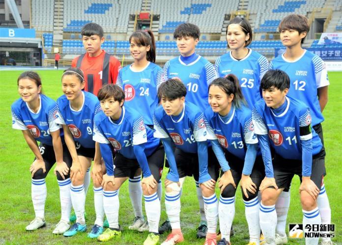 足球/台日女足邀請賽 余秀菁獲選MVP盼再度舉辦