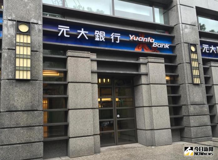 大眾銀併入後 元大銀調整經營團隊 法遵長莊有德接總座