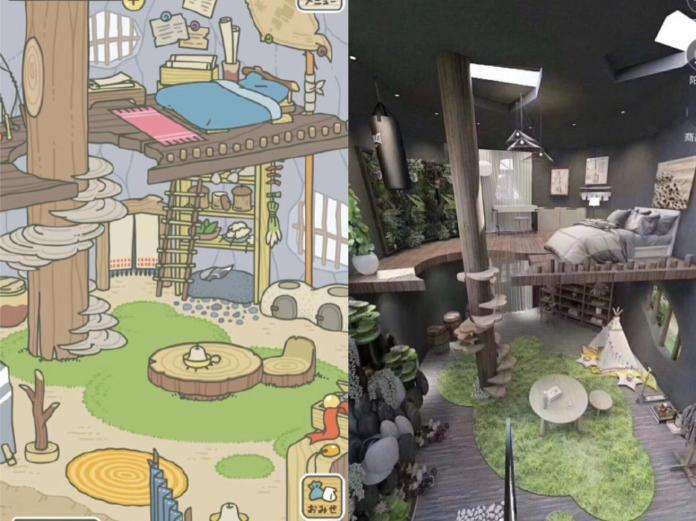 預算夠就能住 室內設計師模擬打造人類住的旅蛙房屋