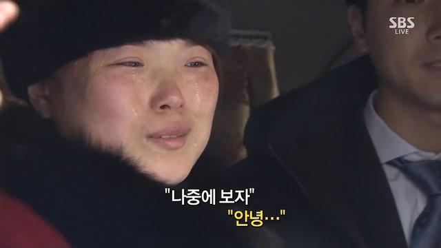 影/冬奧輸了好難過?北韓妹離開南韓痛哭失聲