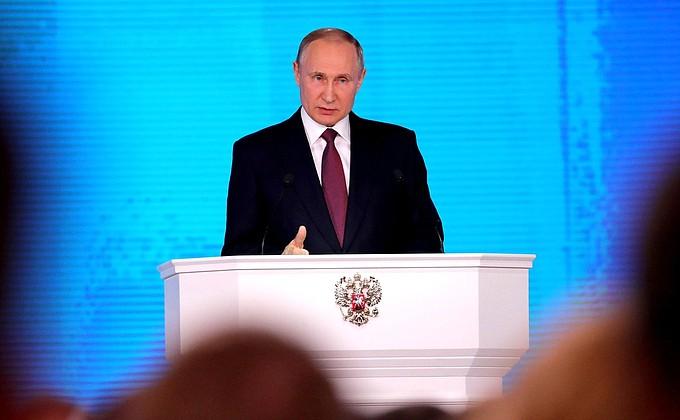 ▲俄羅斯總統蒲亭1日發表國情咨文演說,他在演說中也揭露俄國新型核武發展概況。(圖/翻攝自克里姆林宮網頁en.kremlin.ru\\)