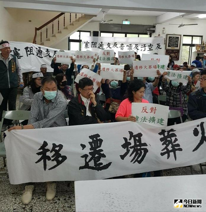 不滿市府擴建火葬場 居民舉白布條抗議