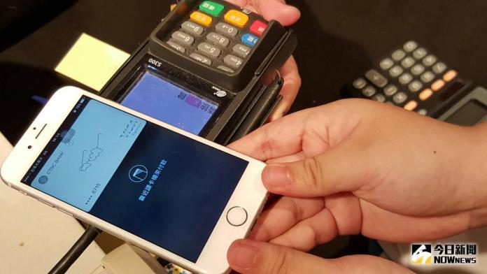 金管會促銀行針對數位三倍券推優惠