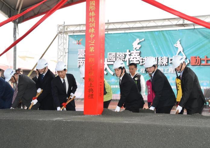 打造東方<b>威廉波特</b> 亞太國際棒球訓練中心動土