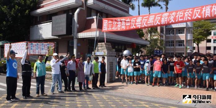 北港高中反毒路跑 警方維安協力宣導