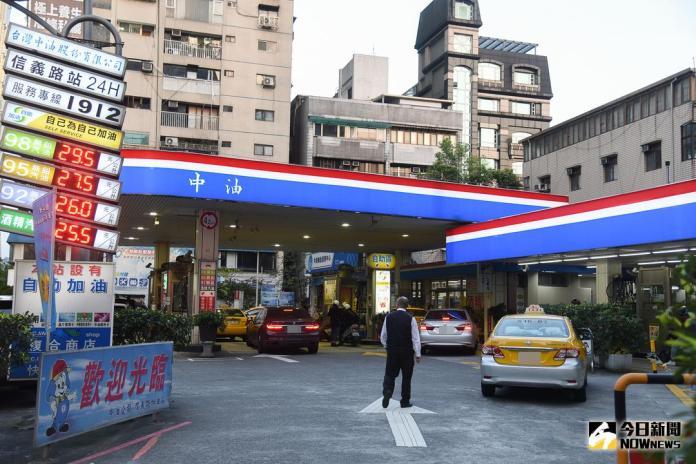加不到98汽油?中油:辛烷值過低 抽換油品已完成
