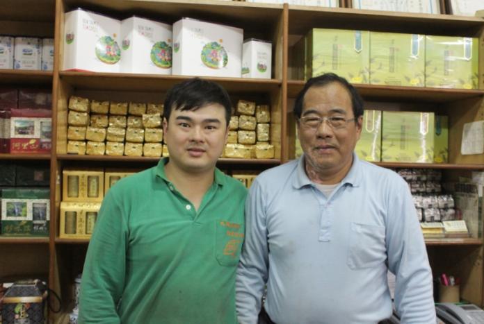 三峽<b>碧螺春</b>上市 新北好茶品質有保障