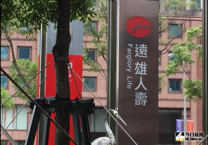 ▲遠雄人壽公告董事長董季華因個人健康因素請辭。(圖/NOWnews資料照)