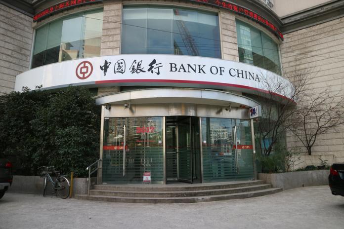 今日廣場》蔡孟軒/中國銀行招聘在陸台生違反兩岸條例?