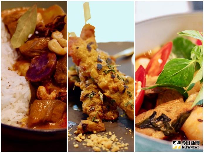 ▲經過泰國皇室認證、享譽國際的泰國藍象餐廳,即日起將來台快閃展現廚藝,包含入選CNN世界50大美食第一名的馬沙曼咖哩羊肉,通通在台灣就能吃得到。(圖/記者陳致宇攝)