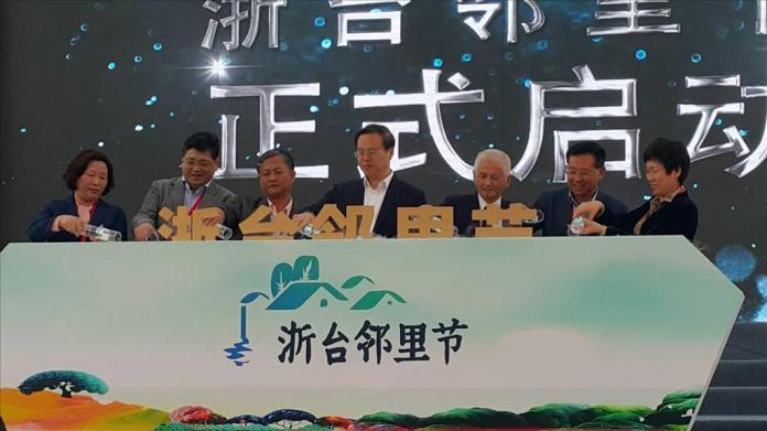 ▲2018浙台鄰里節日前在杭州開幕。(圖/公關照片)
