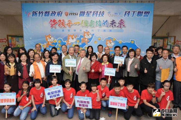 孩子的未來在雲端 新竹縣30所小學推科丁教育