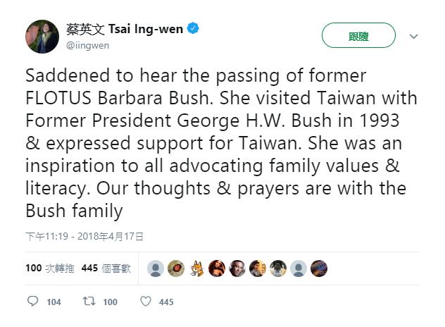▲美國前總統布希夫人Barbara Bush逝世,總統蔡英文在推特上推文表達哀悼及慰問。(圖/取自蔡英文推特)