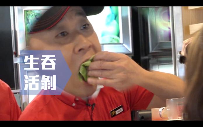 速食店捕獲野生邰智源 當店員大嗑生菜、搭訕民眾反被撩