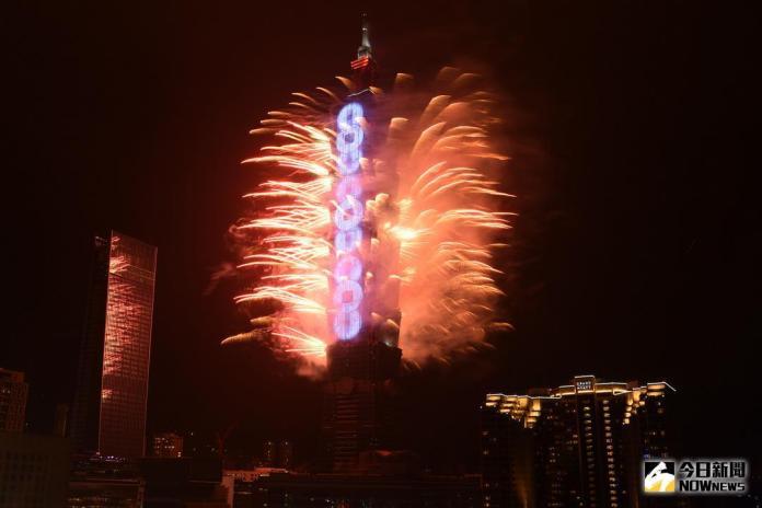 ▲The 2018 World Happiness Report,台灣民眾的幸福感在全球156個國家中高居第26名。圖為101跨年煙火秀。(圖/記者林柏年攝 , 2018.1.1)