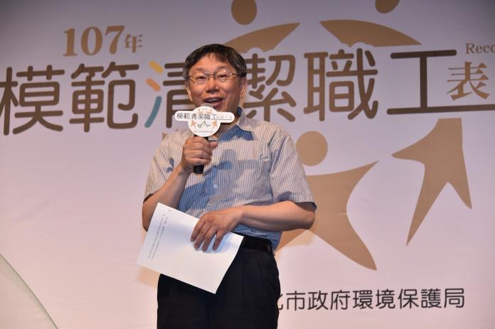 ▲台北市長柯文哲27日受訪時表示,沒有人可以做到在網路世界上頭帶風向。(圖/北市府提供,2018.4.27)