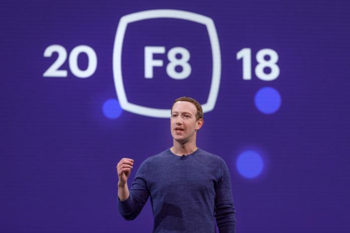 史上最高罰金!臉書不當分享8700萬用戶個資 罰1554億元