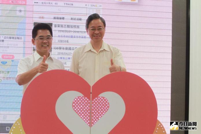 ▲台東縣政府研發TT-Volunteer志工服務平台,今天和台灣大基金會的微樂志工平台進行合作,擴大媒合志工,也增加更多志工。(圖/記者鄭志宏攝)