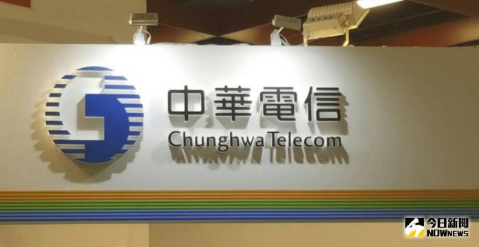 ▲中華電信為純網銀國家隊的代表。(圖/NOWnews 資料照)