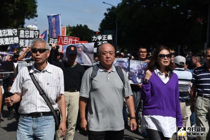 八百壯士反年改兩年前衝立院 立委吳斯懷等13人遭起訴