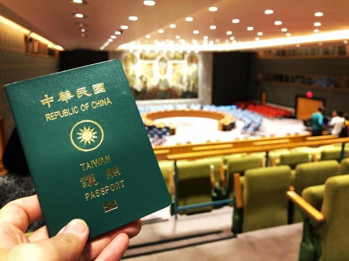 要求出示台胞證!部落客持<b>中華民國護照</b> 參觀聯合國遭拒