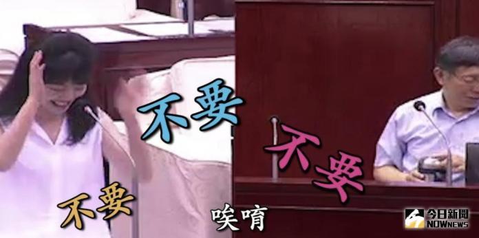 影/柯文哲「霸氣撩妹」正妹議員 高嘉瑜:你是在害我啊