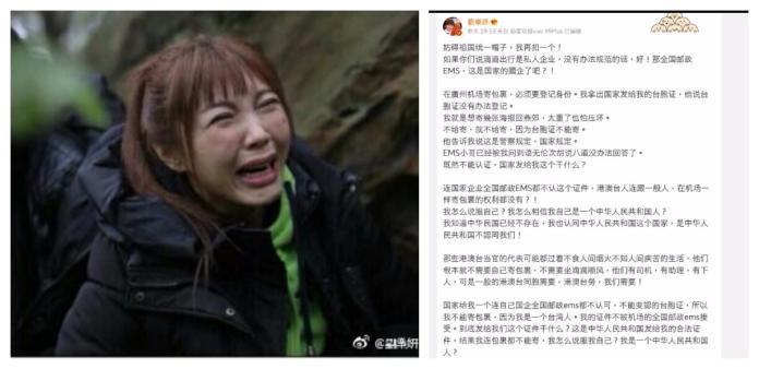 連XXX也不行 劉樂妍控訴「中國逼我做違法的事」