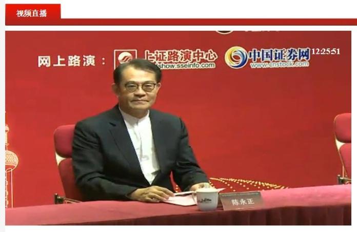 ▲鴻海富士康工業互聯網董事長陳永正表示,公司相當年輕有活力,30歲以下的員工占比近6成,40歲以下的員工占比也超過8成。(圖/NOWnews 資料照片)