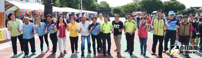 和美鎮社區聯合運動大會 打造人人可運動場域