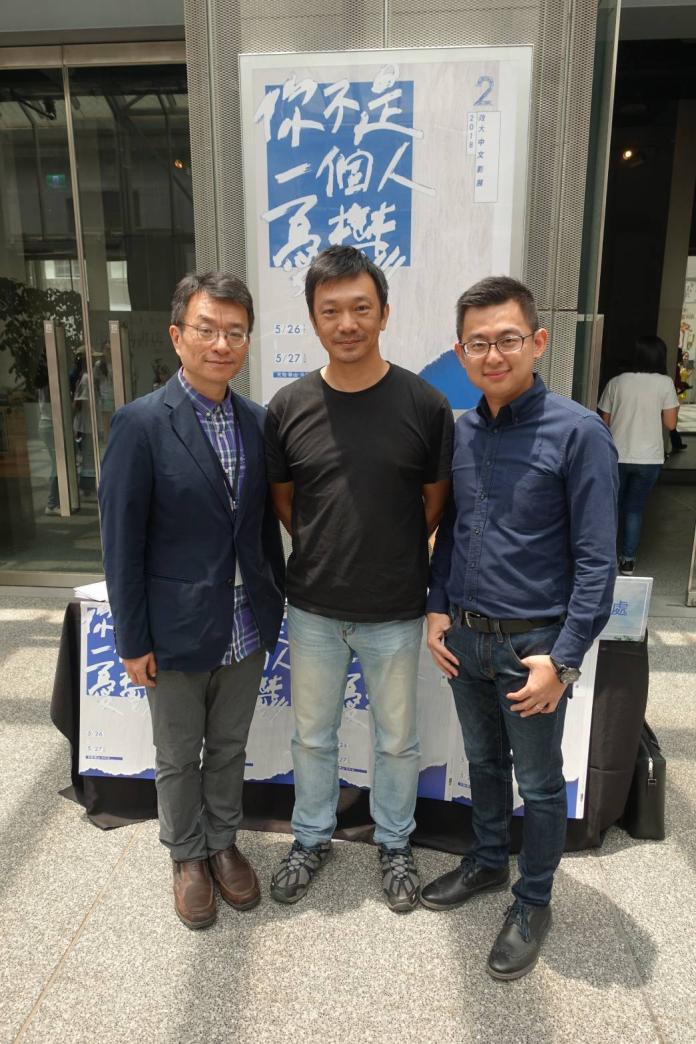 台中「印樣白冷圳」紀錄片 政大中文影展世界<b>首映</b>