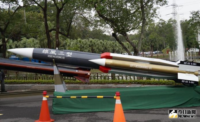 ▲中科院研發的雄風三型反艦飛彈。(圖/記者呂烱昌攝影)