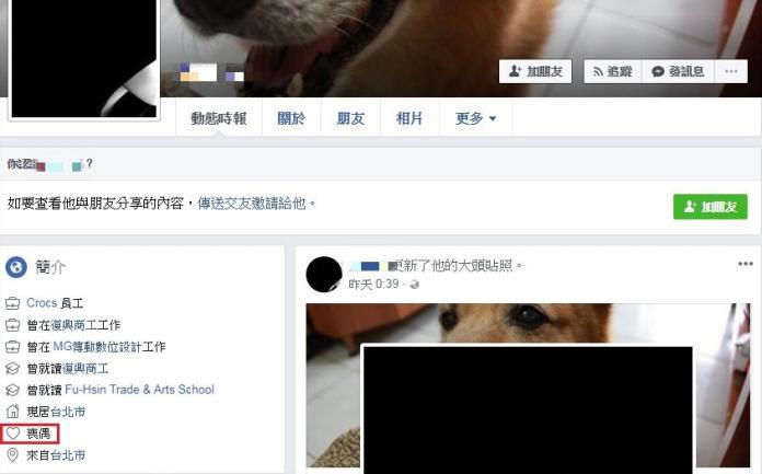 悚!17情殺男行凶前<b>大頭照</b>改暗黑 自介「喪偶」