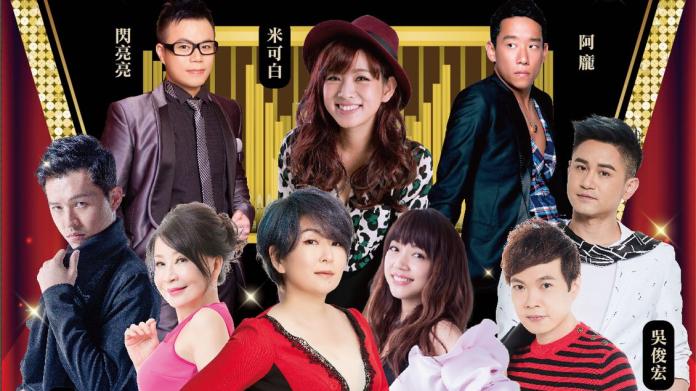 ▲主持人後排左起閃亮亮、米可白以及阿龐。(圖/鴻凱娛樂提供 , 2018.5.31)