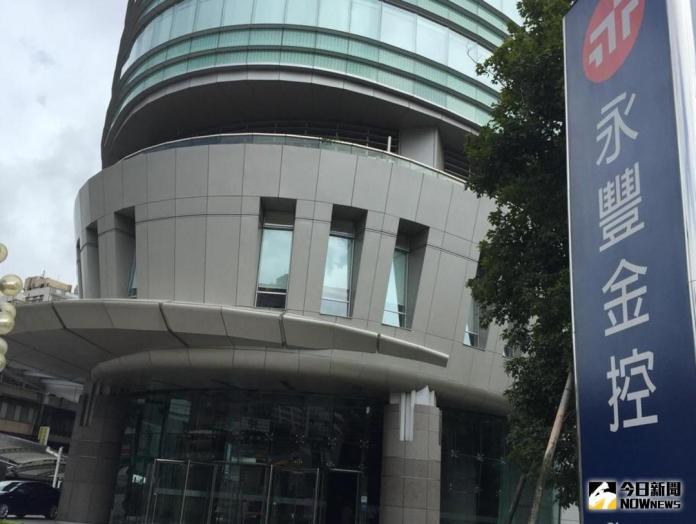 永豐金高層人事大地震 朱士延將接金控總座、證券董事長