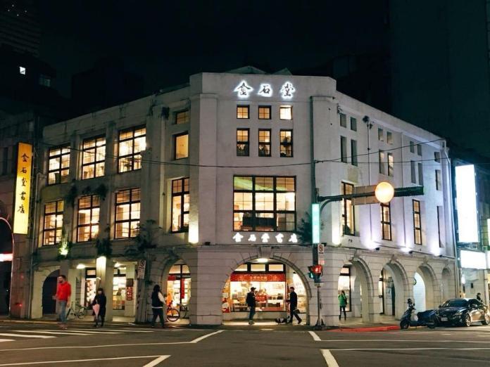 ▲金石堂城中店因租約到期,房東不再續租將於6月底熄燈。(圖/翻攝自金石堂臉書)
