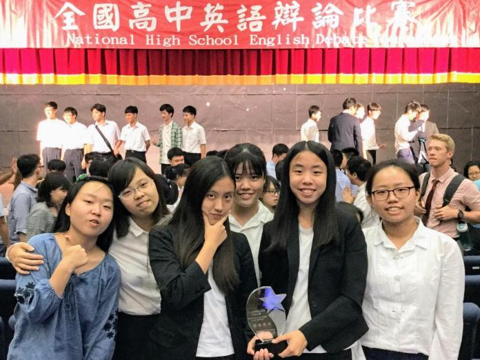全國英語辯論賽 台南女中大獲全勝