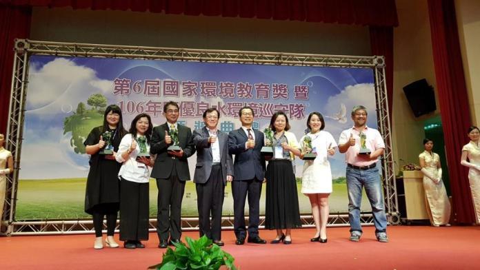 ▲第6屆國家環境教育獎,5日舉行頒獎典禮。(圖/嘉市府提供 , 2018.06.05)