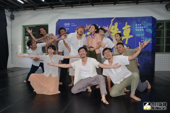 阮劇團<b>嫁妝一牛車</b> 世界首演在嘉義