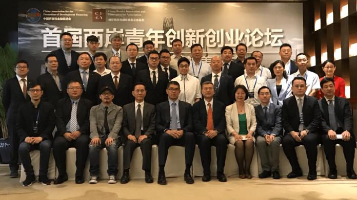 ▲首屆「兩岸青年創業創新論壇」5 日在北京亞洲大酒店舉行。(圖/中國開發性金融促進會、兩岸暨跨境創新創業交流協會提供 )