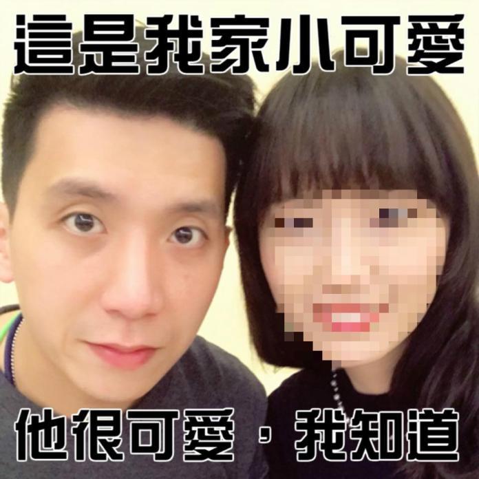 ▲ F-16 飛官吳彥霆殉職,他的妻子在臉書發文:感謝國家,不怨恨任何人。(圖/翻攝自臉書)