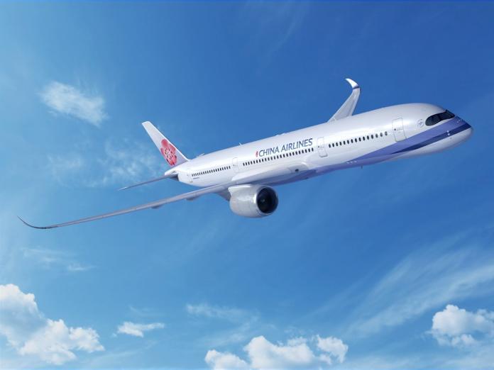 ▲今(29)日一架華航A350因為桃機關場、低油量,轉降松山機場。(圖/公關照片)