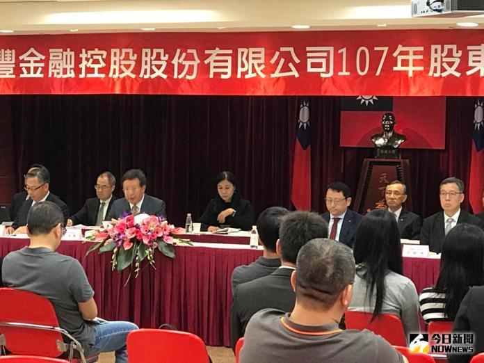 永豐金股東會 工會抗議、寶佳踢館 董座<b>翁文祺</b>這麼說
