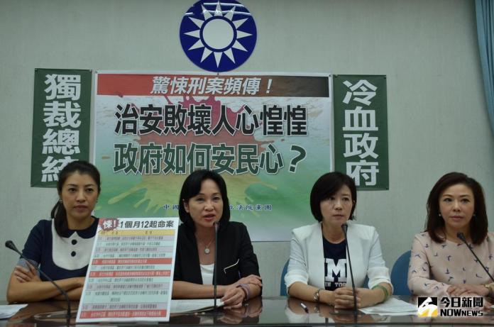 ▲國民黨立委批評台灣治安亮紅燈。(圖/國民黨團提供)