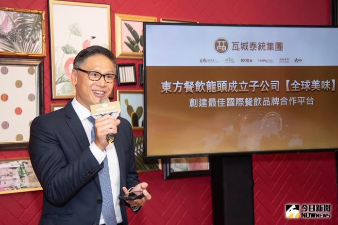 ▲瓦城泰統集團宣布,成立100%持有之子公司全球美味股份有限公司,希望引進全球最受歡迎的餐飲品牌帶進台灣及更多市場。圖為瓦城泰統集團董事長徐承義。(圖/瓦城提供)