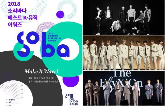 ▲BTS、Wanna One都入圍了本賞候補。(圖/Soribada、翻攝臉書 , 2018.6.21)