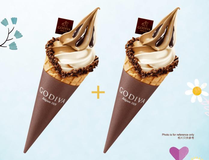 ▲GODIVA 將於 23 日、 24 日推出霜淇淋買 1 送 1 優惠,(圖/GODIVA)