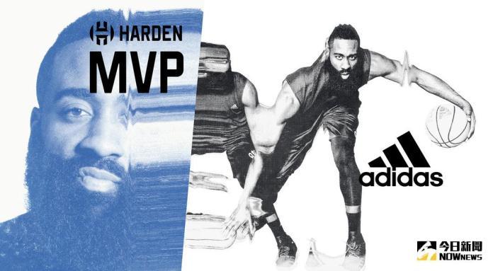 NBA/新科年度MVP 哈登7月將旋風來台
