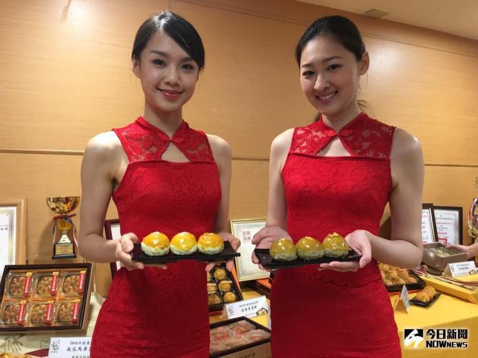 新北蛋黃酥節報名開跑 廣邀糕餅高手大PK