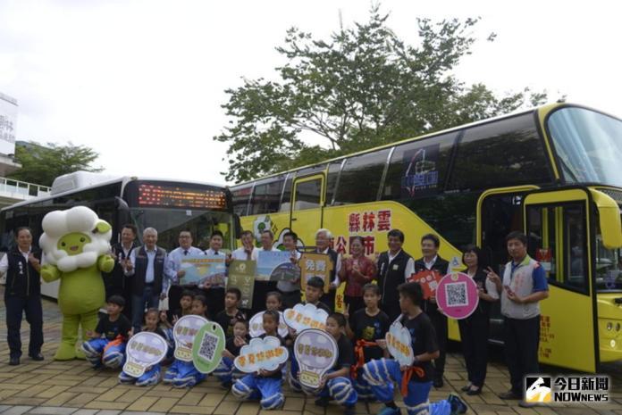 放暑假悠遊雲林 <b>市區公車</b>免費乘車