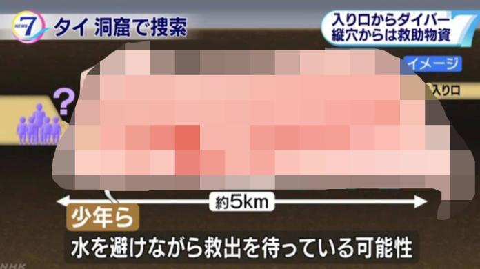 泰足球隊受困洞穴「粉色剖面圖」曝光 網笑:難怪會受困